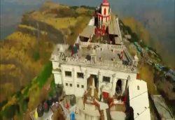 pavagadh temple, pavagadh mandir, pavagadh in gujarat, pavagadh halol, pavagadh history, mahakali mata mandir, pavagadh mahakali mata temple, pavagadh temple photo, history of pavagadh temple, history of mahakali maa, pavagadh mandir gujarat,