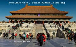 places to visit in beijing, best places to visit in beijing, places to visit in beijing china, places to visit near beijing, places to visit in beijing city, beijing tourist attractions, places to go in beijing, beijing top attractions, china city beijing,