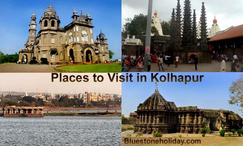 places to visit in kolhapur, places to visit near kolhapur, tourist places in kolhapur, tourist places near kolhapur, picnic spot in kolhapur, picnic spot near kolhapur, picnic spot kolhapur, one day picnic spot near kolhapur, tourist places kolhapur, tourist places at kolhapur, tourist places nearby kolhapur, tourist spots in kolhapur, places to visit at kolhapur, places to visit near kolhapur within 100 km, best places to visit in kolhapur, images of kolhapur, kolhapur images,