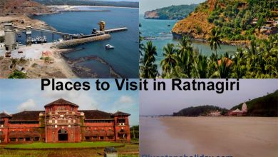 Photo of Places to Visit in Ratnagiri | Tourist Places in Ratnagiri