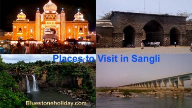 Photo of Places to Visit in Sangli – Picnic Spot Near Sangli