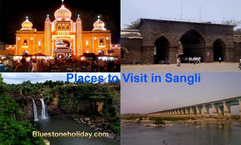 places to visit sangli, places to visit in sangli, places to visit near sangli, best places to visit in sangli, tourist places in sangli, tourist places near sangli, picnic spot near sangli, picnic spot in sangli, sangli images, images of sangli, sangli city images, places to visit near sangli maharashtra, sangli in maharashtra,