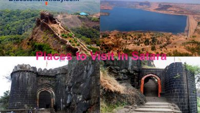 Photo of Places to Visit in Satara | Tourist Places in Satara