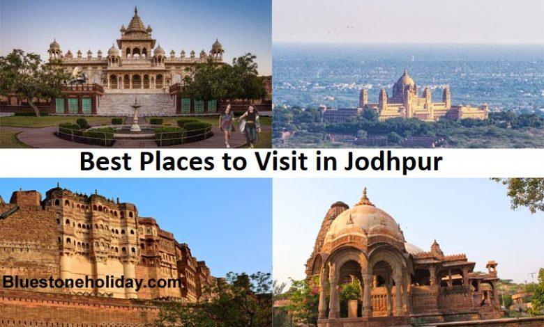 best places to visit in jodhpur, places to visit in jodhpur, top places to visit in jodhpur, best visiting places in jodhpur, famous places to visit in jodhpur, best tourist places in jodhpur, best places to visit in jodhpur for couples, best restaurants in jodhpur, picnic spots near jodhpur,